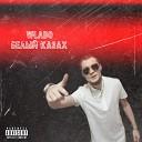 WLaDo - Белый казах