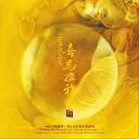 Guo Xiang Zhang Meng - The Great Earth