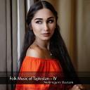 Mehrnigori Rustam - Vatan
