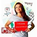 Gulsanam Mamazoitova - Muhabbatim