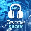 Анастасия Стоцкая - Яд и Мед