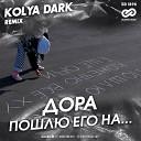 Дора - Пошлю его на Kolya Dark Radio Edit