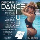 50 Cent - In Da Club YankisS KosMat Remix