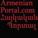 асатрян - арташ