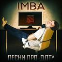 iMba - Бандиты
