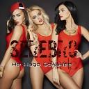Серебро - Не Надо Больнее V S Remix