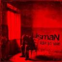 UsmaN - Иди ко мне