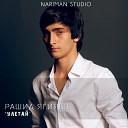 Рашид Ягияев - МОЙ КАВКАЗ DJ Nariman Studio