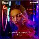 Mary Gu Пьяный романтик DJ Safiter remix - Mary Gu Пьяный романтик DJ Safiter remix