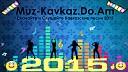 Vardanik - Sirum em qez qeznits taqun 2015