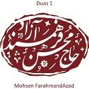 Mohsen Farahmand Azad - Dua Ahd