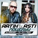 Супер Весенний Русский Хит Ремикс 2015