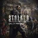 S.T.A.L.K.E.R: Call of Pripyat OST