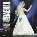 Елена Ваенга - Ленинградки Концерт в День Рождения 2008г