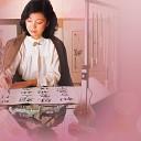 Jun Zhi Qian Yan Wan Yu - Ri Yu 2
