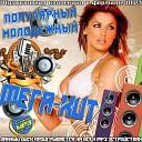 Макс Корж - Не Выдумывай (Andrey Vertuga Remix)(Radio Edit)