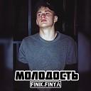 Finik Finya - Молодость