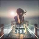Ramil - Сияй EDscore Radio Remix