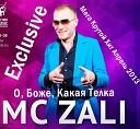 MC Zali - О, Боже, Какая Телка (PrimeMusic.ru)