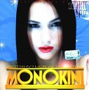 Монокини - Две капли