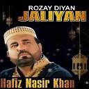 Hafiz Nasir Khan - Rozay Diyan Jaliyan