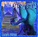 АрктидА - Враг у ворот