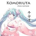 Hatsune Miku - Yuki