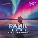 Ramil - Сияй Eddie G Sasha First Remix