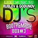 Redfoo vs Tujamo Jacob Plant - Juicy Wiggle DJ Denis Rublev