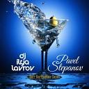 DJ Ilya Lavrov Pavel Stepanov - Цвет настроения синий Филипп Киркоров cover