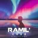 Ramil - Сияй DJ Killjoy Radio Edit