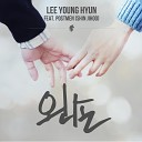 Lee Young Hyun - Empty hand Instrumental