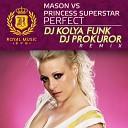 DJ KOLYA FUNK & DJ PROKUROR - Егор Крид - Самая Самая (DJ Kolya Funk & DJ Prokuror Remix)