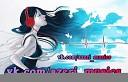 Sevil Sevinc - Borc ver Remix BRB