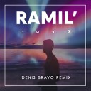 Ramil - Сияй Denis Bravo Radio Edit