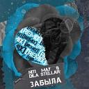 NITI MAY Dila Stellar - Забыла Remix