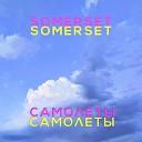 Somerset - Самолеты