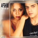 Afshin - Mather