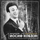 Первые песни (Антология 1962)