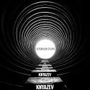 KNYAZEV - Это музыка