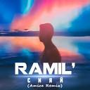 Ramil - Сияй Amice Remix