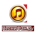 Тима Белорусских - Окей