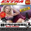 Extra вечеринка radio Record