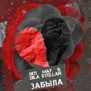 Niti May Dila Stellar - Забыла Ramiro Remix