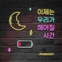 JANG YEON JOO - Time to say goodbye