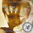 Жученко Юлиана - Нет тебя со мною
