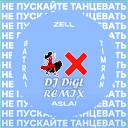 TIMRAN Zell Batrai feat Aslai - Не пускайте танцевать DJ DiGL Remix