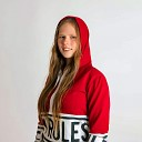 Kristy - Набери мой номер