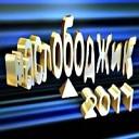 Dj Маслободжик - Dj Маслободжик Медляк 1 супер красивая мелодия космическая музыка