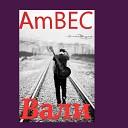 AmBec - Вали
